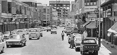 Looking south down Abdullah bin Thani Street – with permission from 'Photos of Qatar's Past' on Facebook