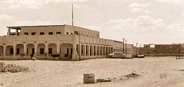 The house of Abdullah Darwish in 1954 – with the permission of Mohammad Z Naseer