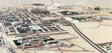 An aerial view of Rayyan in the mid-1960s
