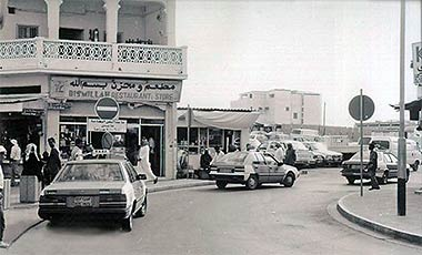 A view of the Bismillah hotel in the 1980s – with permission from ?salat? on Flickr