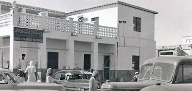 The offices of Kassem & Abdulla sons of Darwish Fakhroo, 1954 – courtesy of Mohammad Naseer