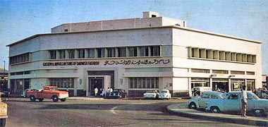 The offices of Kassem & Abdulla sons of Darwish Fakhroo – courtesy of Mohammad K Naseer