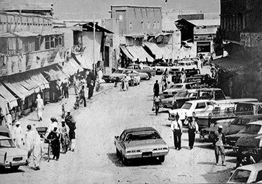 The north end of Doha's suq, 1970 – permission requested