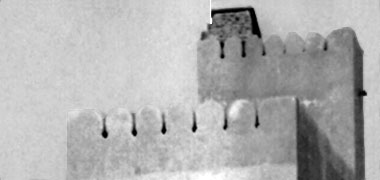 Detail of the Hawar fort – courtesy of Qatar Digital Library