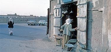 A workshop opposite the central graveyard, April 1972