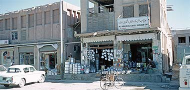 A view of buildings on Suq Waqf street in March 1972