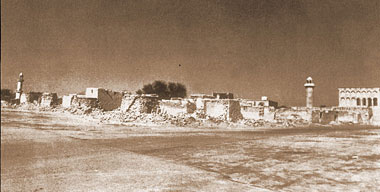Housing at Wakra