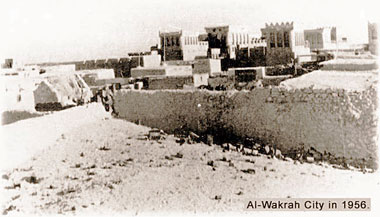 Housing at Wakrah in 1957