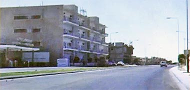 Rayyan Road west of Toyland roundabout, 1968 – image developed from a video with permission from glasney on YouTube