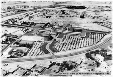 Rumaillah hospital looking from the north-east in 1957
