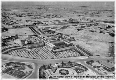 Rumaillah hospital looking from the north-east in the 1960s