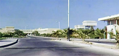Entrance to the Rumaillah hospital, 1968 – image developed from a video with permission from glasney on YouTube