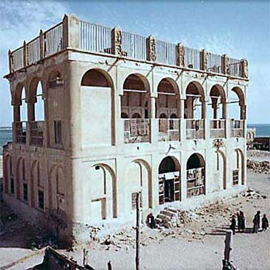 The south face of Sheikh Abdullah's main house in 1967