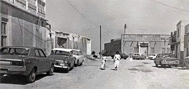 A typical street scene in al-Salata in the 1970s