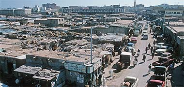 A view of the old suq looking east, February 1974