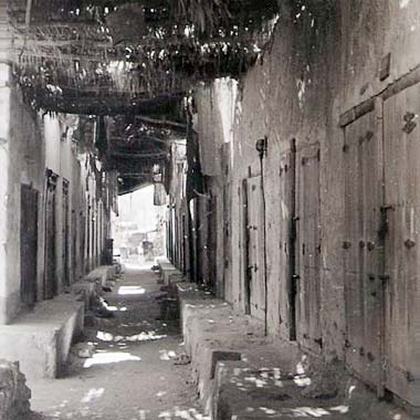 A view within the suq in 1954 – courtesy of Mohammad Naseer