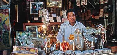 A shop selling perfume, November 1972