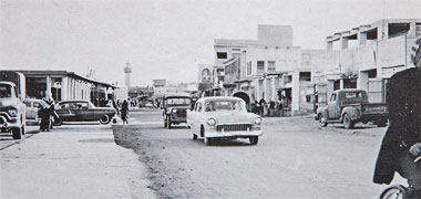 The view north up Suq Waqf street in 1956