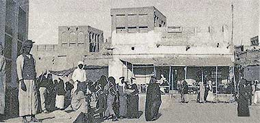 A view of suq Waqf in the 1940s – with permission from ?salat? on Flickr