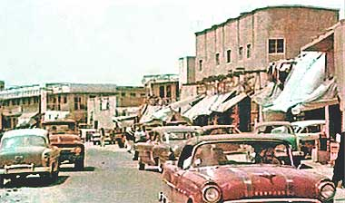 A view of suq Waqf in the 1950s – with permission from ?salat? on Flickr