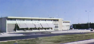 Toyland store, 1968 – image developed from a video with permission from glasney on YouTube