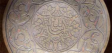 Блюдо с арабским орнаментом