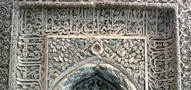 Исламский орнамент, резьба на гипсе