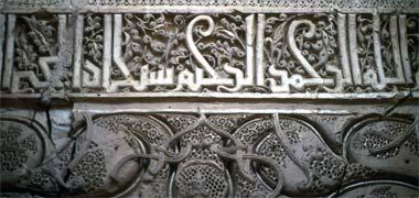 یک مثال از گچ حک شده در اصفهان، ایران، 1975