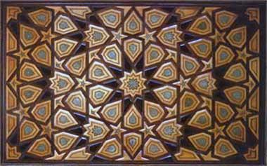 پانل های دیوار، عکس در اصفهان، 1975