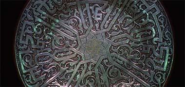 یک بشقاب نقره ای به خط کوفی تزئینی نقش برجسته